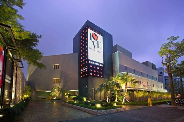 LOVE HOTELS ili u slobodnom prevodu hoteli za ljubav