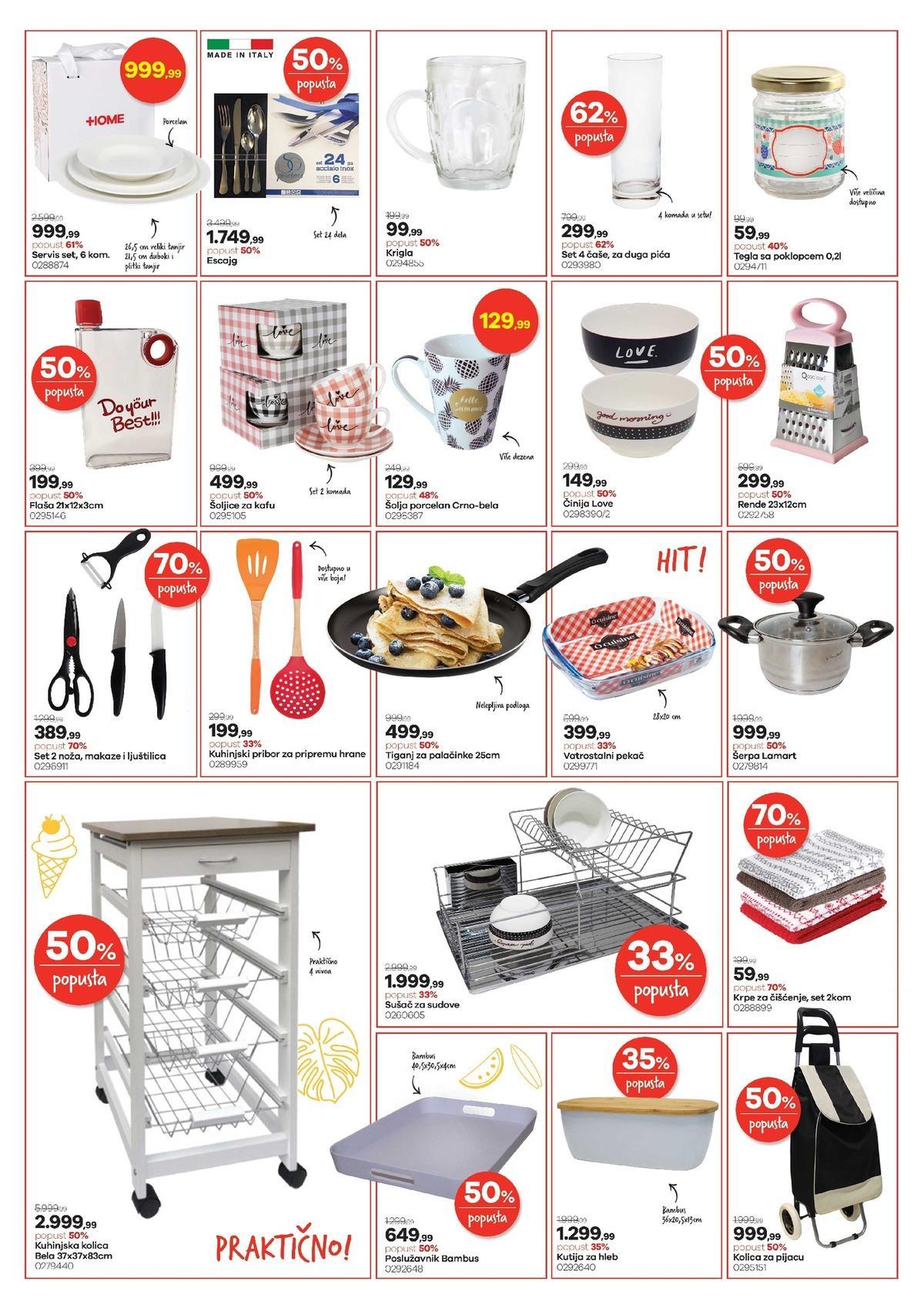 Home centar Katalog
