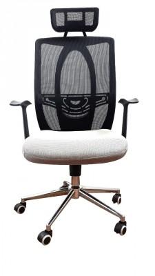 Kancelarijska stolica SB-A1500