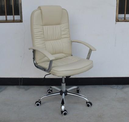 Kancelarijska fotelja Leon