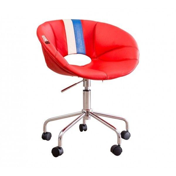 BiSeat stolica