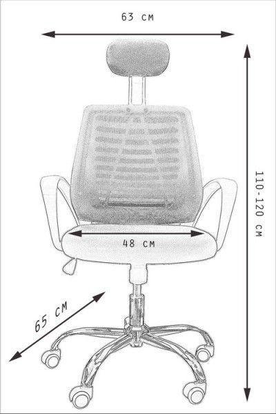 Kancelarijska Stolica FA-671