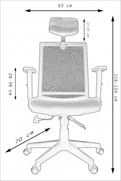 Kancelarijska Stolica FA-6070